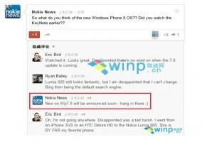 Nokia anuncia que pronto llegará windows phone 7.8
