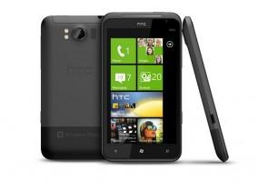 Imagen oficial de HTC Titan II