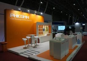 Stand de Phicomm en Futurecom 2012