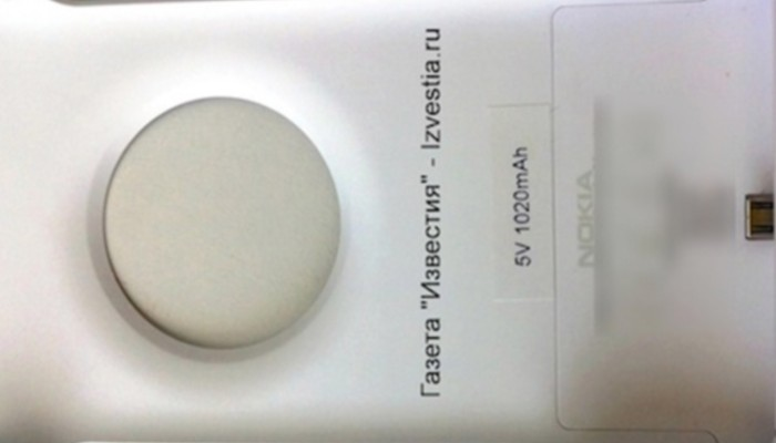 Carcasa para Nokia Lumia 1020 (cámara)