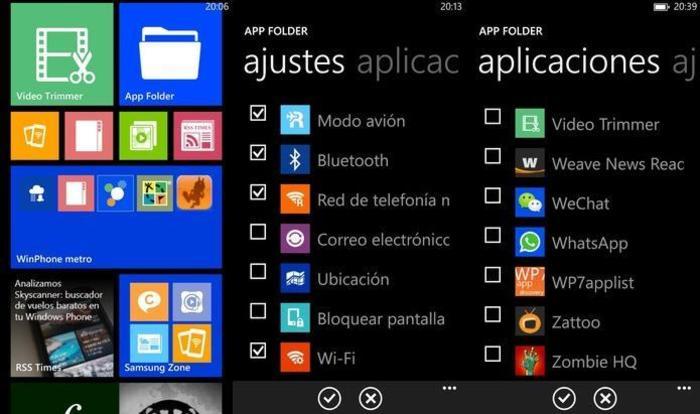 App Folder Samsung