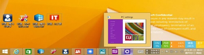 Captura de pantalla Windows 8.1 Update 1