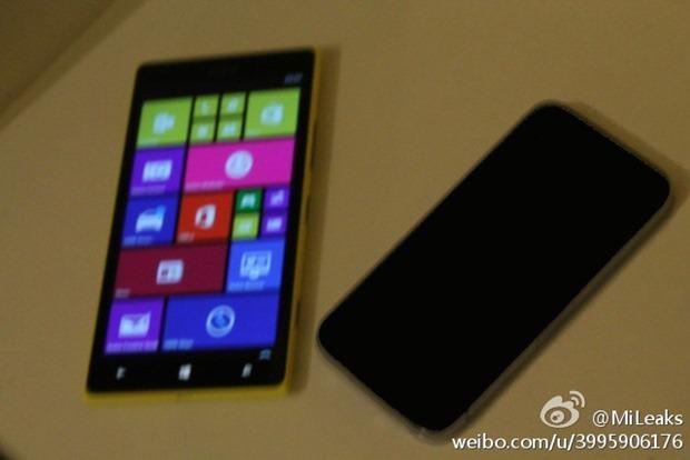 Nokia Lumia 1520V filtrado