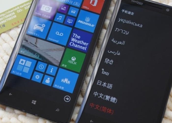 Nokia Lumia Icon China