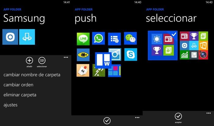 Capturas Samsung App Folder