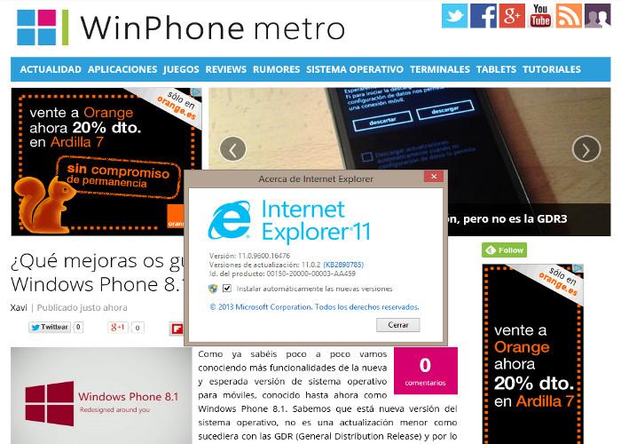 Internet_Explorer_11