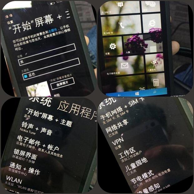 Nokia Lumia 630 filtrado imagen inicio