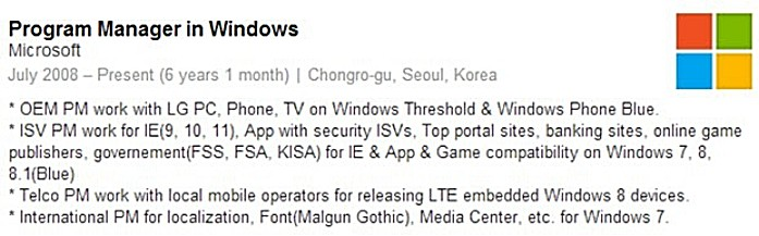 LG-Windows-Phone