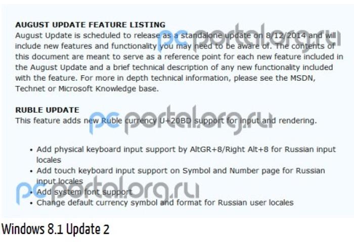 Windows-8-1-update-2