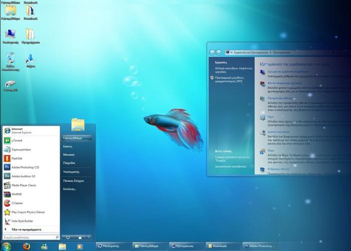 Windows 7 cabecera