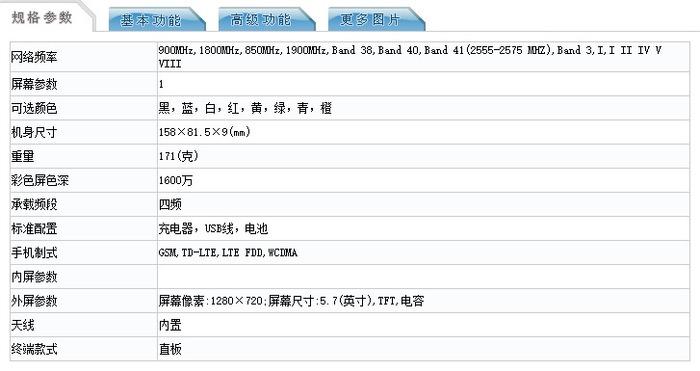 Lumia 640 XL China 2
