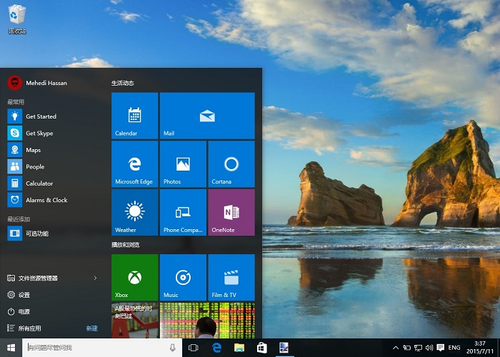 windows_10_10240_build_final