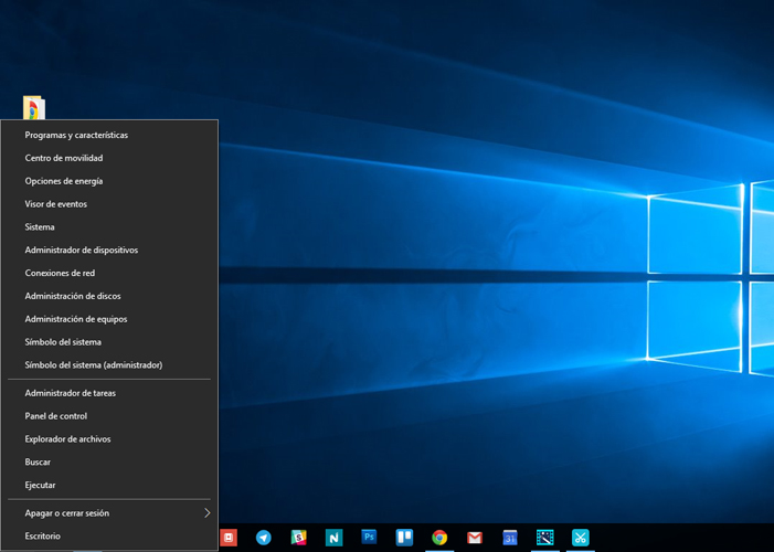 Build 10547 Windows 10