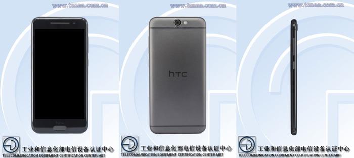 HTC One A9w