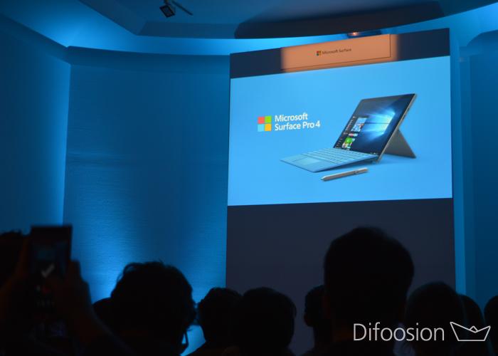 Surface pro 4 anuncio