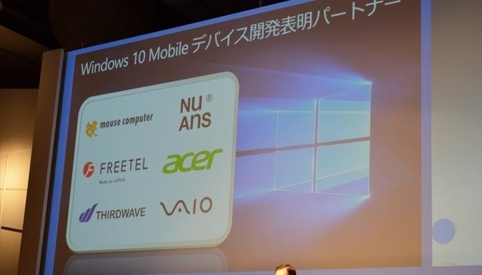 Vaio Windows 10 Mobile