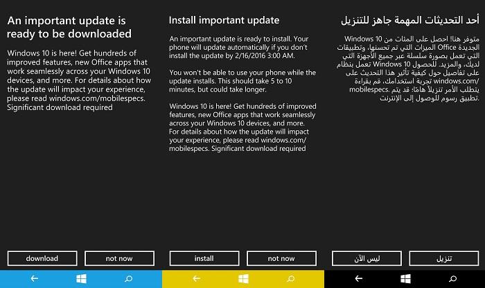 windows 10 mobile lanzamiento pruebas