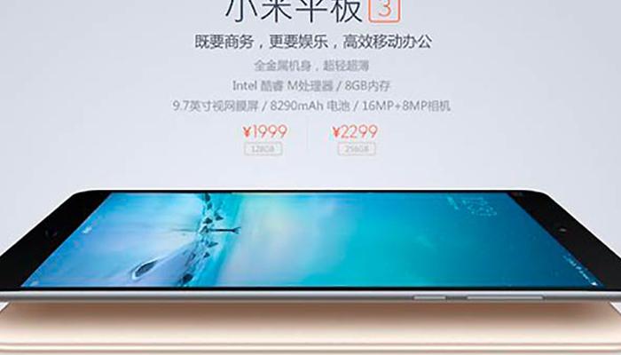 Imagen promocional de la Xiaomi MiPad 3