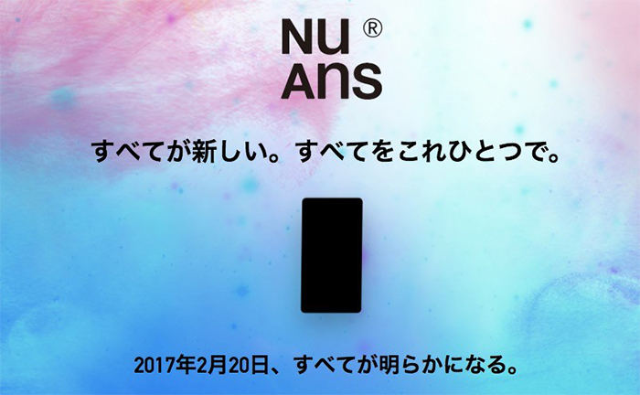 Anuncio del NuAns Neo 2