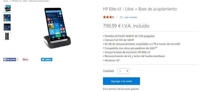 HP Elite x3 microsoft store espana