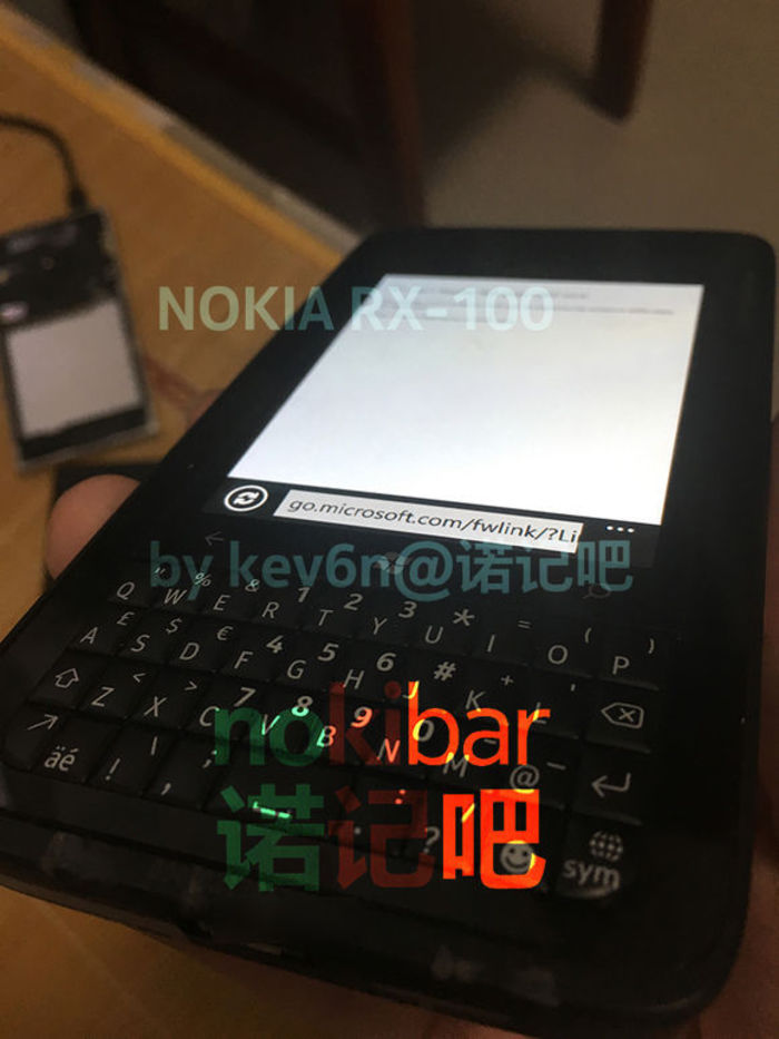 Nokia RX-100 internet explorer