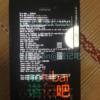 Imágenes de un Nokia con Windows Phone y teclado físico que nunca vio la luz