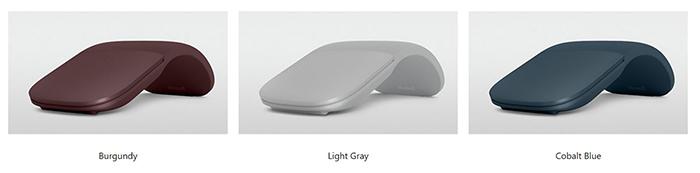 Colores disponibles del Arc Mouse