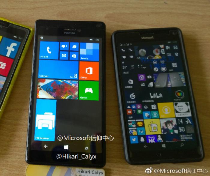 Nokia Hapanero Build 2015