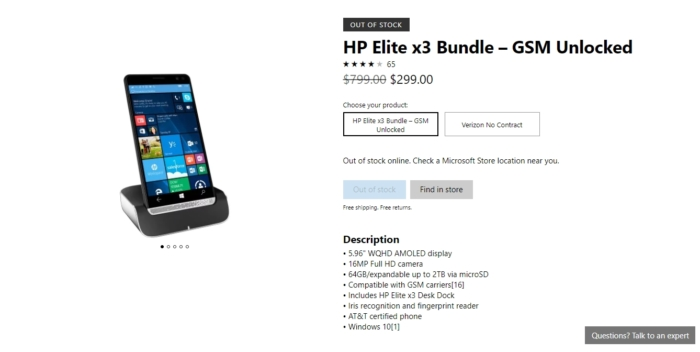 HP Elite X3 Promo
