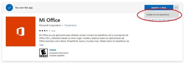 Ya puedes instalar apps remotamente en Windows 10 desde la web de la Microsoft Store