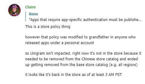 Unigram ya está de nuevo disponible en la Microsoft Store
