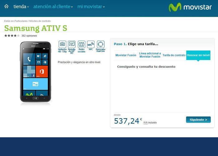 Movistar Samsung ATIV S